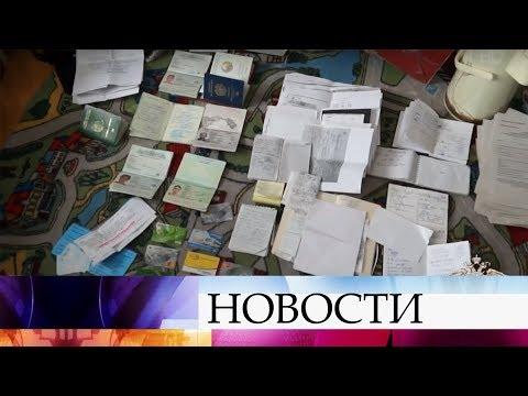 В Москве пресечен...