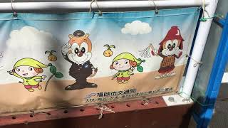 福岡市地下鉄・七隈線 新駅、中間駅(仮称)付近の様子 2019年1月23日