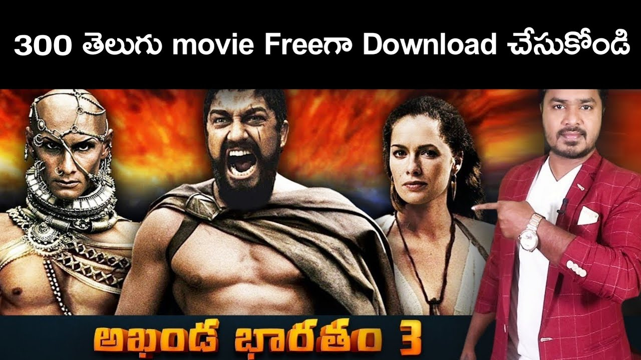 Download How To Download 300 Movie In Telugu For Free   download Latest Telugu Movies
