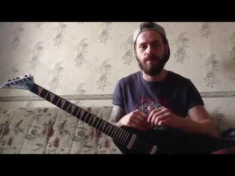 Korsика - Раны. разбор гитарной партии