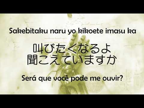 Again - Yui - Legendado PT-BR