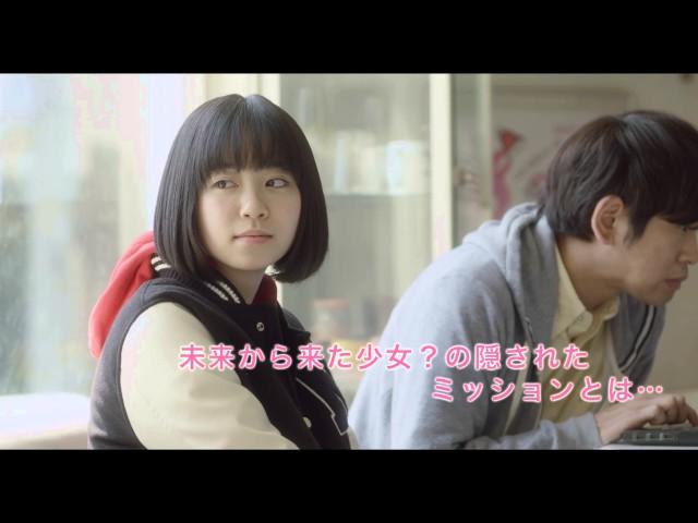映画『4/猫-ねこぶんのよん-』予告編