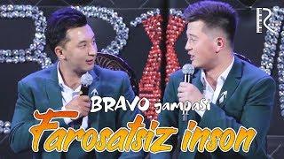 Bravo jamoasi - Farosatsiz inson | Браво жамоаси - Фаросатсиз инсон