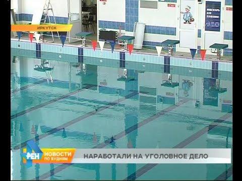 Работа в Иркутске: свежие вакансии