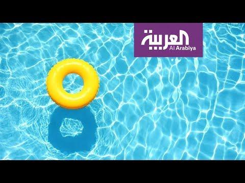 صباح العربية | هل السباحة في مياه البحر أو الأحواض آمنة في زمن كورونا؟  - 10:58-2020 / 3 / 31