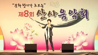 [4K] 최진희 - 뒤늦은 후회 ◎ 제8회 산사음악회(원각사) ★ 직캠 humoresque76