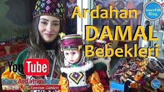 ✅Ardahan ❤️Damal Bebeğinin Hikayesi ⭐️Kars Ardahan Iğdır Tanıtım Günleri 2020 Ankara