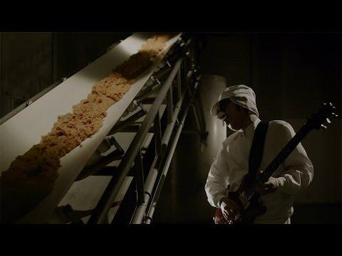 """マルコメ と ロックバンド「味噌汁's」がコラボレーション 世界初""""ロックを聴かせた味噌汁""""を発売!"""