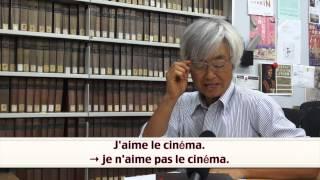 フランス語の文法 :否定文 la négation