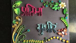 Quilling Name Frame DIY | Marathi Wedding | Rukhvat