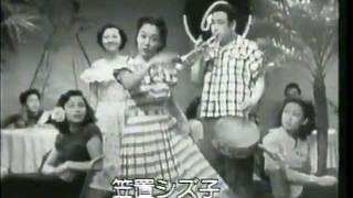 銀座カンカン娘 ジャングルブギ ( 高峰秀子 笠置シヅ子 )