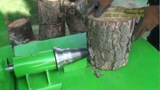 Sidiros Screw Cone Log Splitter SPL80EL - Σχιστικό ξύλων με κώνο SPL80EL