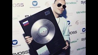 """Guf получил """"Платиновый диск"""" за альбом """"ЕЩЕ"""""""