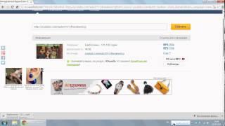 Как скачать видео с You Tube(, 2015-05-19T15:45:22.000Z)