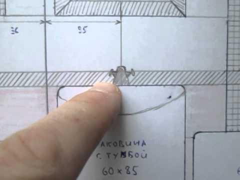 Программа для раскладки плитки онлайн