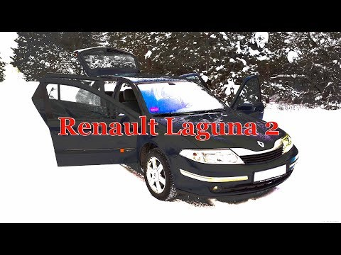 Лучший автомобиль за 200 т.р./3000 у.е. Рено лагуна 2 (Renault Laguna 2)