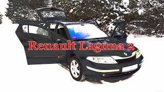 Кращий автомобіль за 200 т. р./3000 у.е. Рено лагуна 2 (Renault Laguna 2)