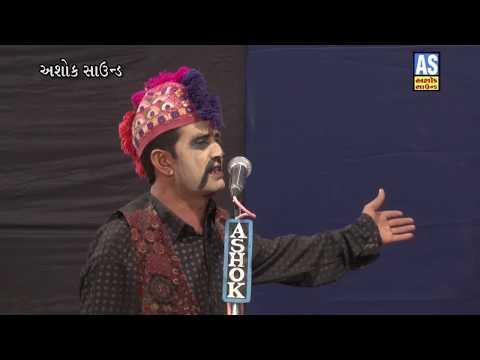 Gujarati Natak Comedy Full 2018  Part 2  Best Gujarati Family Natak  Superhit Comedy Natak