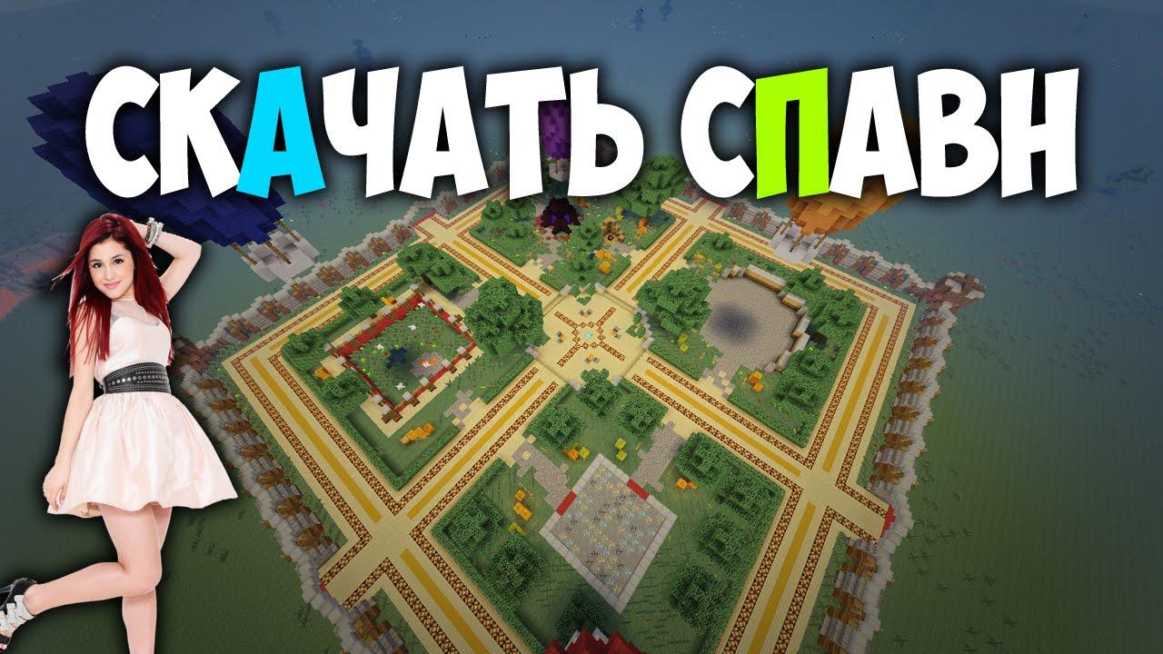 Скачать Minecraft Бесплатно на Русском Майнкрафт для