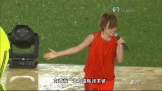 容祖兒 Joey Yung - 人人起勁 Live (第三屆全港運動會開幕典禮)