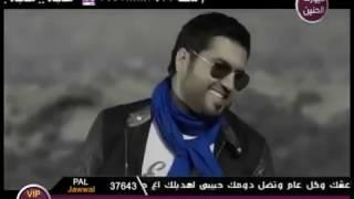 ياسر عبد الوهاب اغنيه عيد الحب