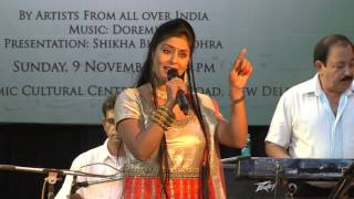 Dil Me Kisi Ke Pyar Ka By Sarrika Singh Live