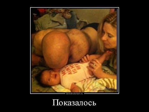 Демотиваторы про оптические иллюзии - показалось! ЭТО НЕ ТО О ЧЕМ ВЫ ПОДУМАЛИ.. наша RUSSIA.