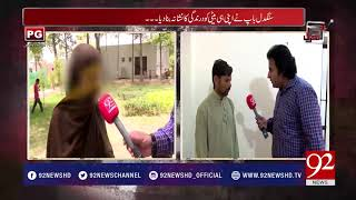 Father arrested for sexual assault of teen daughter in Kasur   30 June 2018   92NewsHD