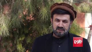 Accused Commander Introduced As Security Head For Paktia