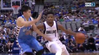 Dennis Smith Jr Fools Chinese Defender With StreetBall Crossover!