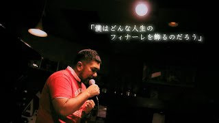 下地正晃 Acoustic LIVE Digest / Masaaki Shimoji