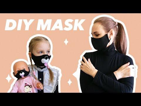 DIY👽 Как сшить МНОГОРАЗОВУЮ ЗАЩИТНУЮ МАСКУ для лица своими руками.+ ВЫКРОЙКИ. Face mask