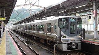 JR西日本 225系0番台 湖西線 普通 堅田行き 大津京駅  20191026