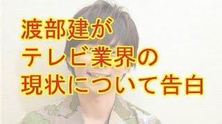 関連動画 渡部健、佐々木希との結婚を生放送で電撃発表! https://www.y...