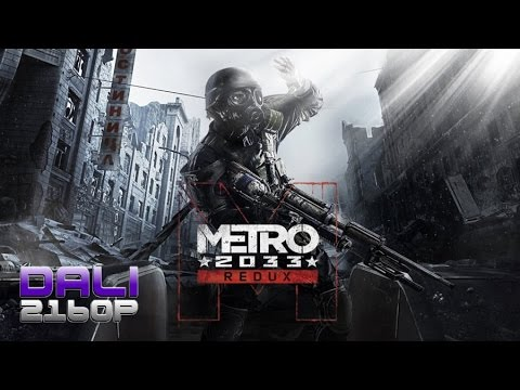 metro 2033 gameplay 1080p hdtv