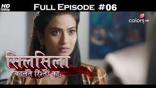 Silsila Badalte Rishton Ka - 11th June 2018 - सिलसिला बदलते रिश्तों का  - Full Episode