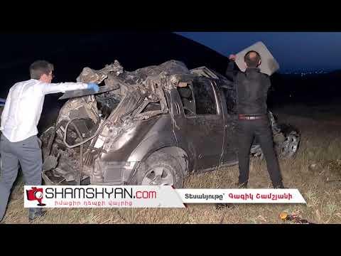 Ողբերգական ավտովթար Շիրակի մարզում. Nissan Pathfinder-ը մի քանի պտույտ շրջվելով հայտնվել է դաշտում