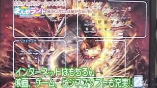 まんがランドTVCM http://www.manga-land.jp.