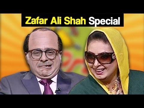 Khabardar Aftab Iqbal 30 March 2018 - Zafar Ali Shah Special - Express News