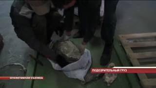 Почти четыре тонны нефрита задержали уссурийские таможенники