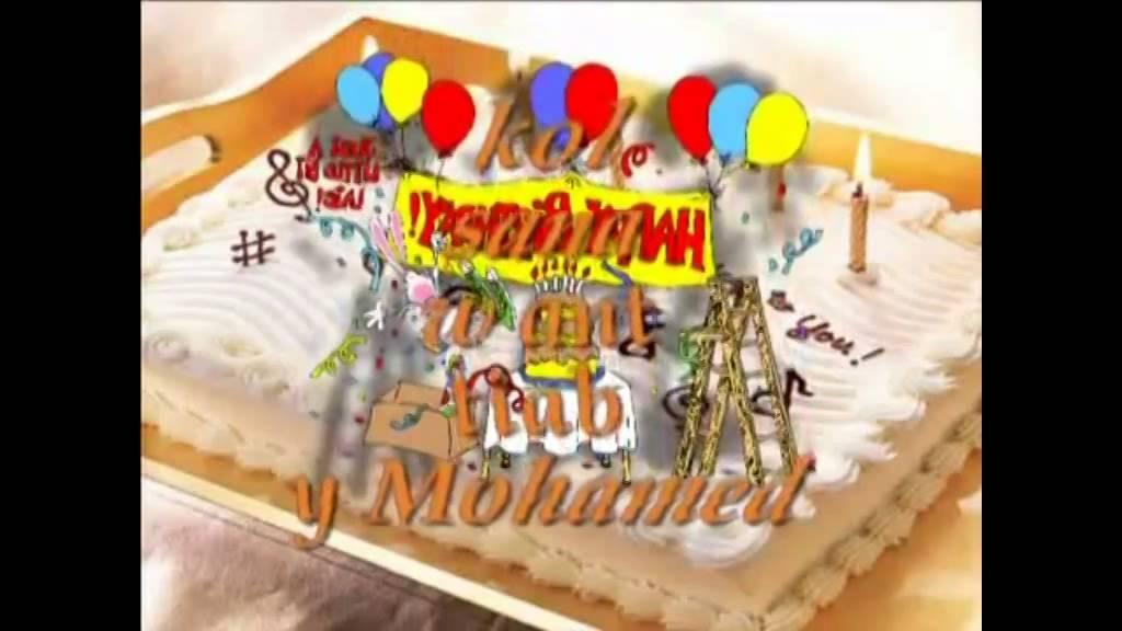 Joyeux Anniversaire Si Mohamed Youtube