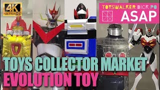 訂閲我的頻道▷ https://www.youtube.com/channel/UC2J3mZPHU8o4adKU1iaz9NA 追隨我的Facebook ▷ https://www.facebook.com/toyswalker 追隨我 ...