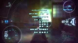 Gambar cover Namae no Nai Kaibutsu ( ver. Psycho-Pass episode 6 ending )