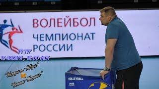 «Всё в наших руках!» Превью «Газпром-Югра» - «Зенит-Казань»