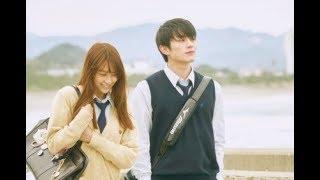 Yeni Japon Film Klip//Peach Girl