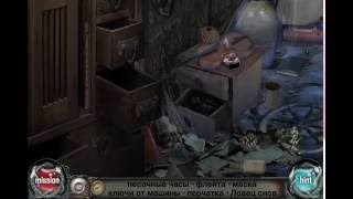 Time Trap - Hidden Objects поиск скрытых предметов ios iphone gameplay