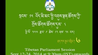 Day2Part2: Live webcast of The 8th session of the 15th TPiE Proceeding from 12-24 Sept. 2014