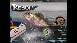 Fish Hunt プレイ動画