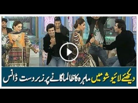 Mahira Khan's Dance on Zalima Song