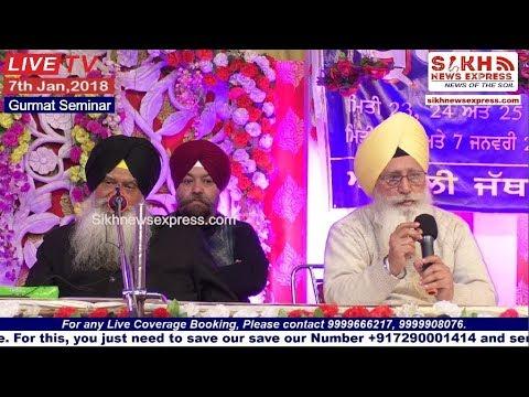 Gurmat Seminar    Khalsa School Gobind Nagar   Kanpur   7th Jan 2018   SNE